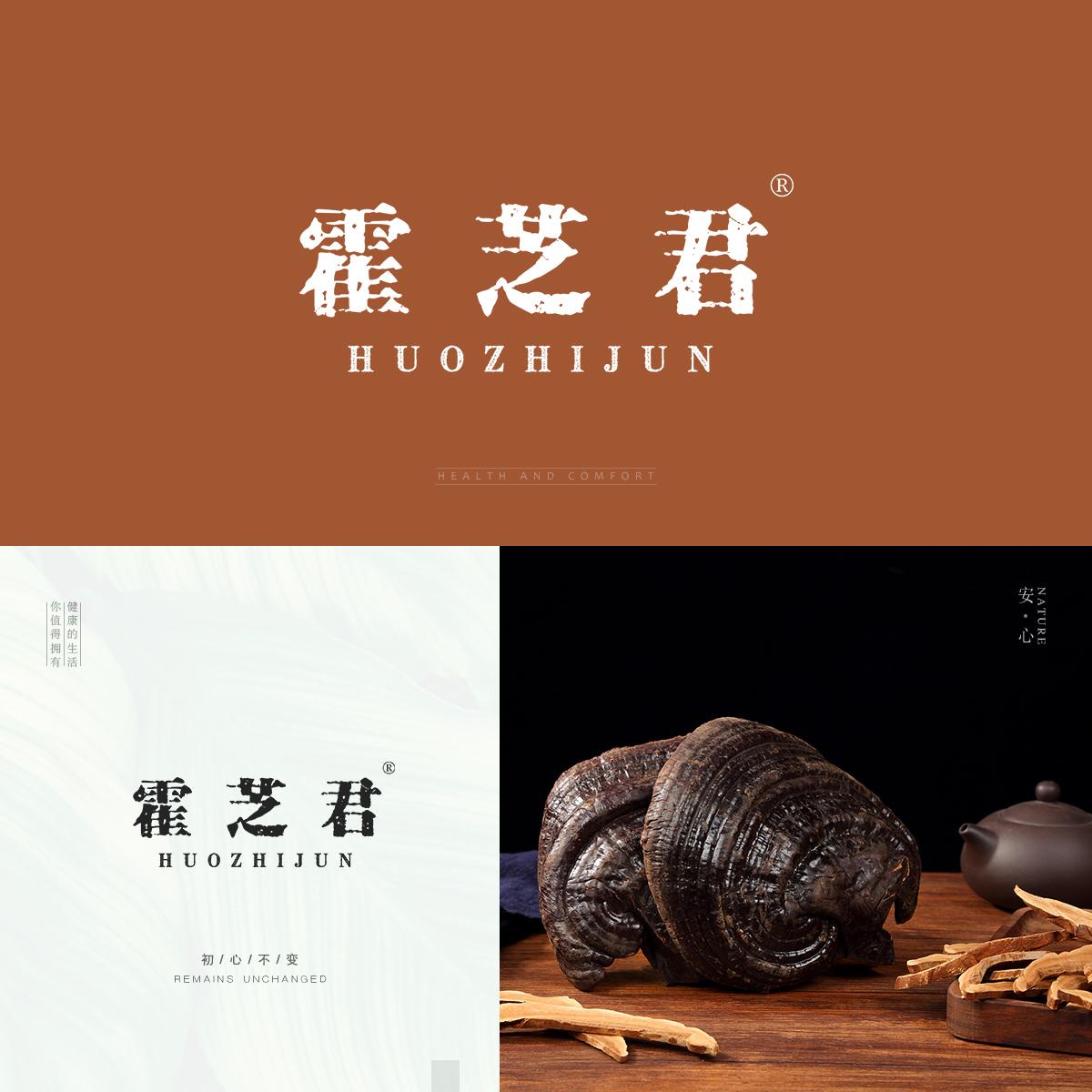 霍芝君 HUOZHIJUN