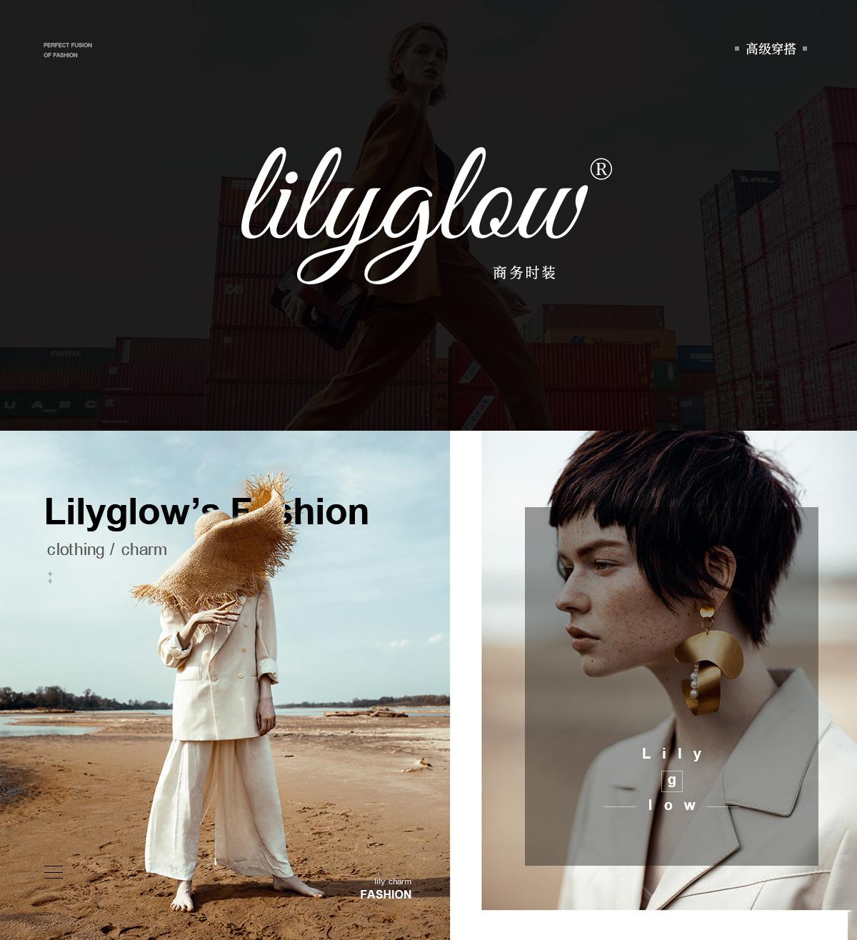 LILYGLOW