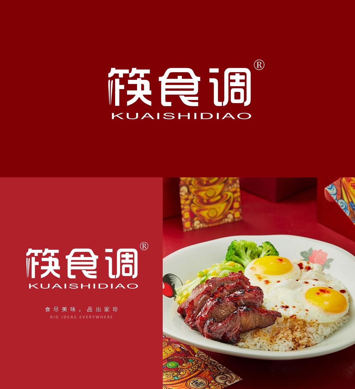 筷食调;KUAISHIDIAO