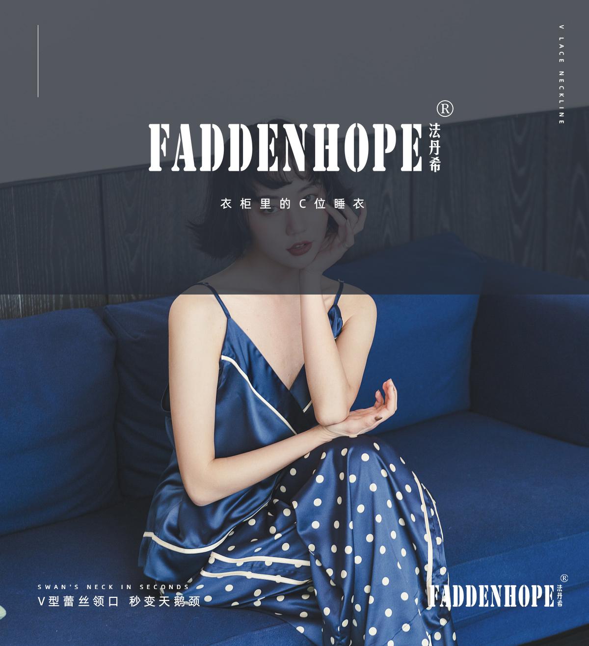 法丹希  FADDENHOPE