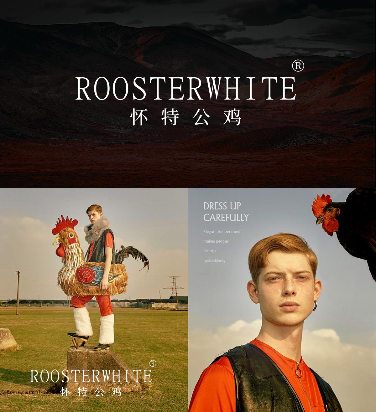 怀特公鸡 ROOSTERWHITE