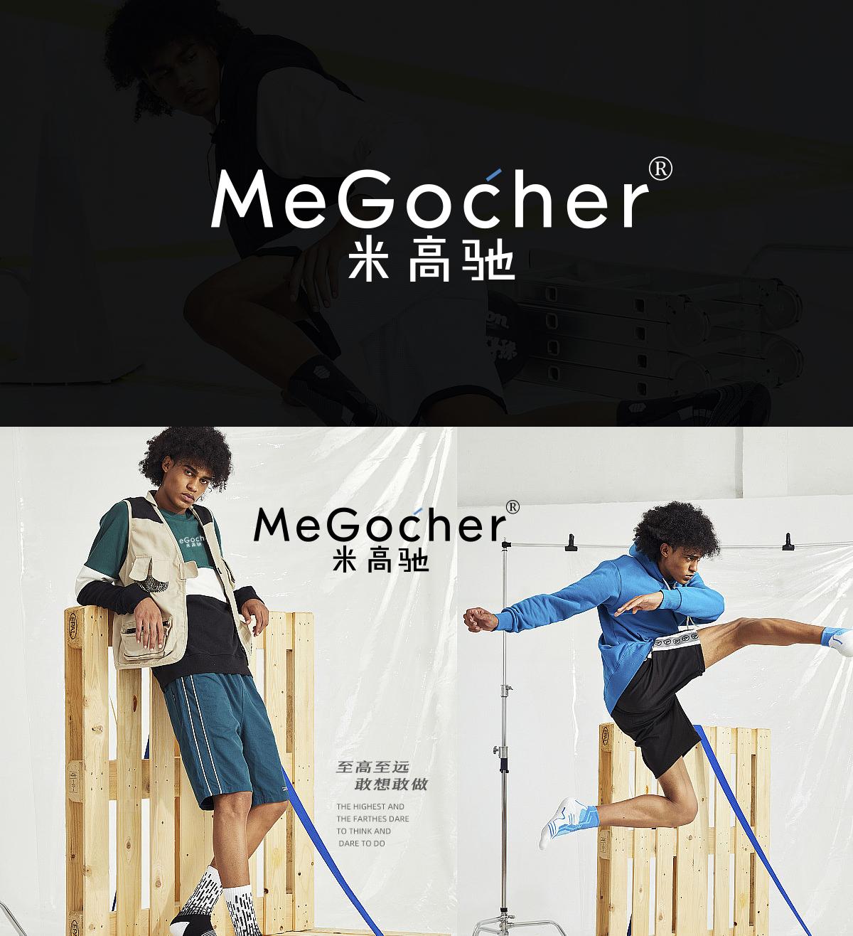 米高驰 MEGOCHER