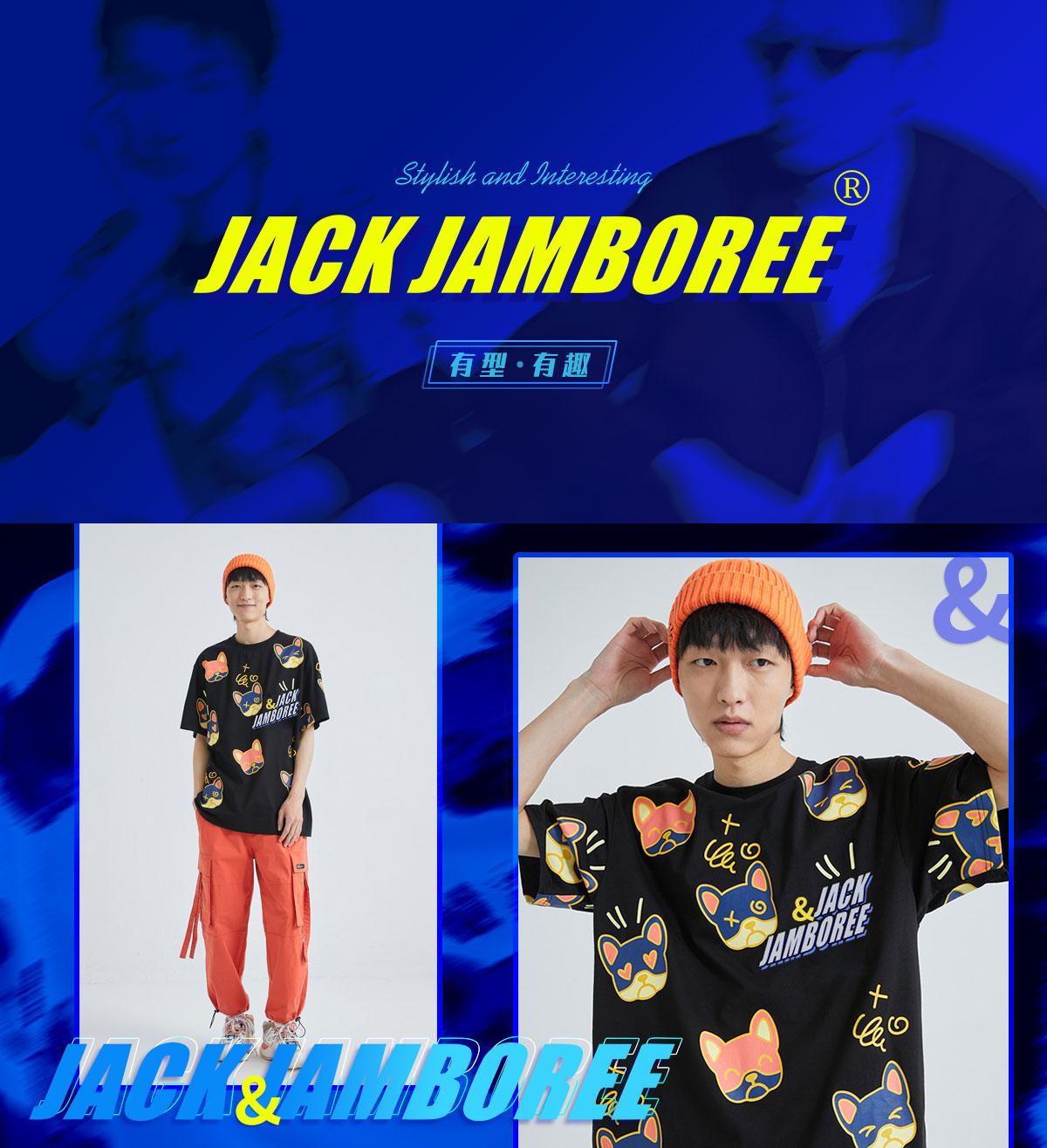 JACK JAMBOREE