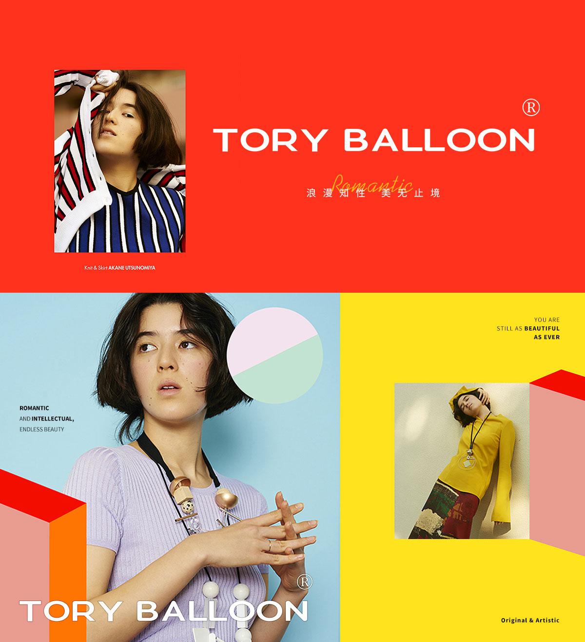 TORY BALLOON