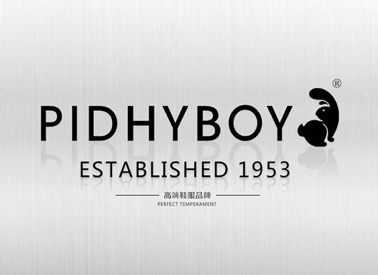 pidhyboy商标转让 - 第25类-服装鞋帽 - 中国名品商标图片