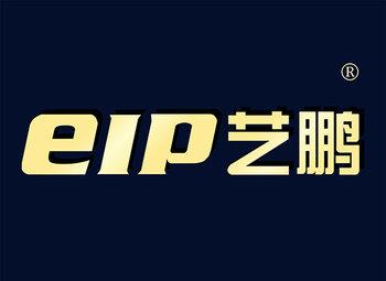 19-A037 艺鹏  EIP