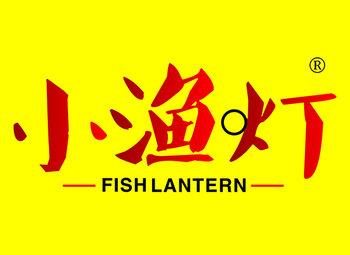 29-A281 小渔灯