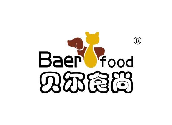 貝爾食尚 BAER FOOD
