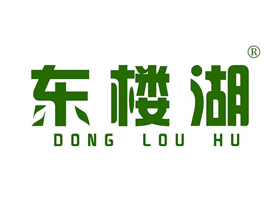 东楼湖 DONGLOUHU