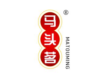 30-A522 马头茗 MATOUMING