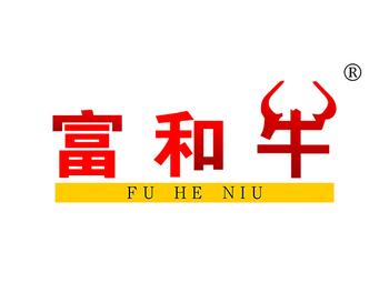 富和牛 FUHENIU