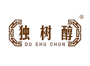 30-A543 独树醇 DUSHUCHUN