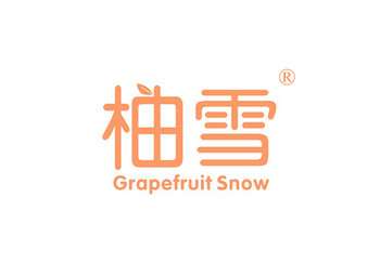 柚雪 GRAPEFRUIT SNOW