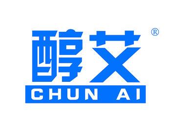 32-A126 醇艾 CHUNAI