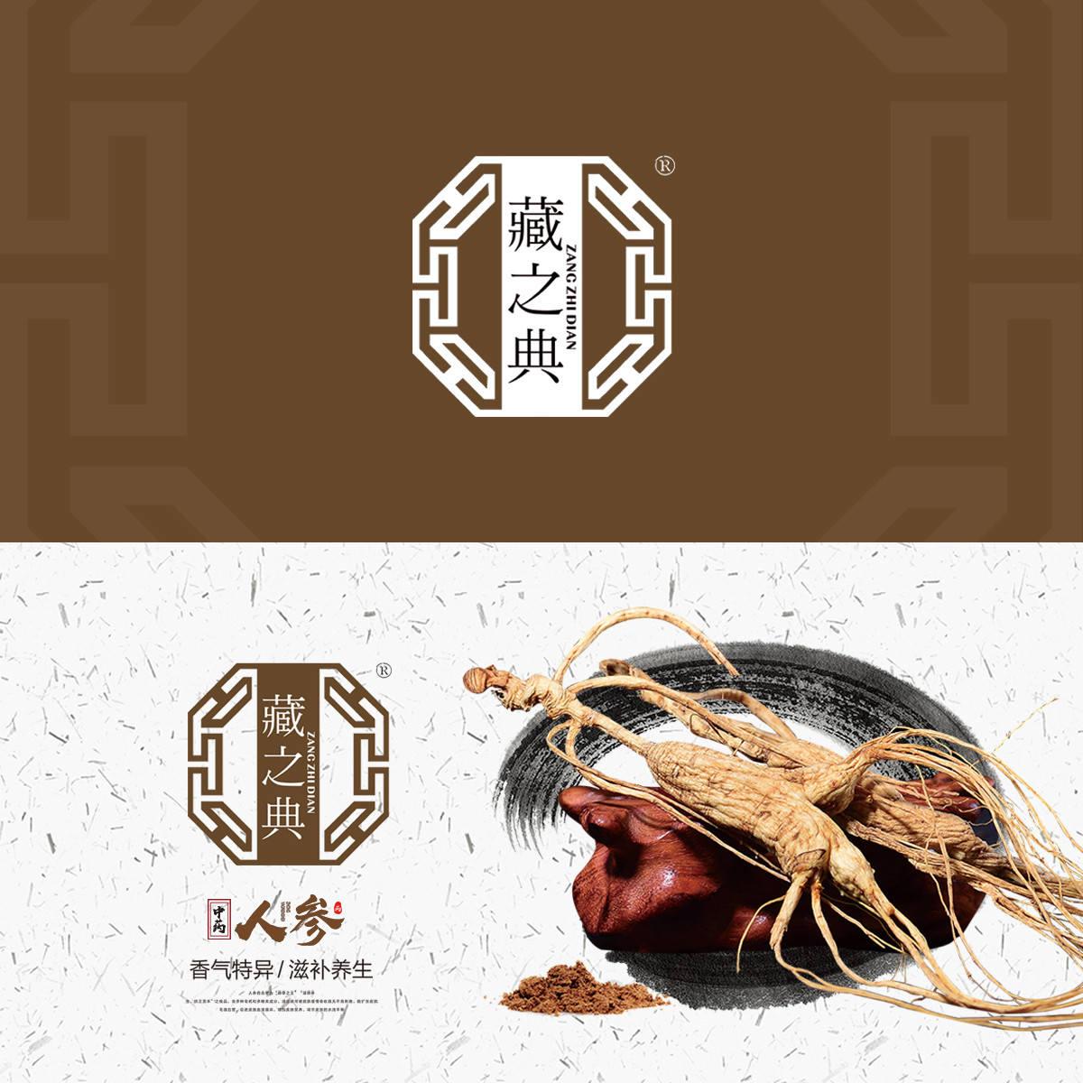 藏之典 ZANGZHIDIAN