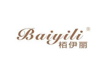 栢伊丽,BAIYILI