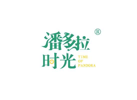 潘多拉时光 TIME OF PANDORA