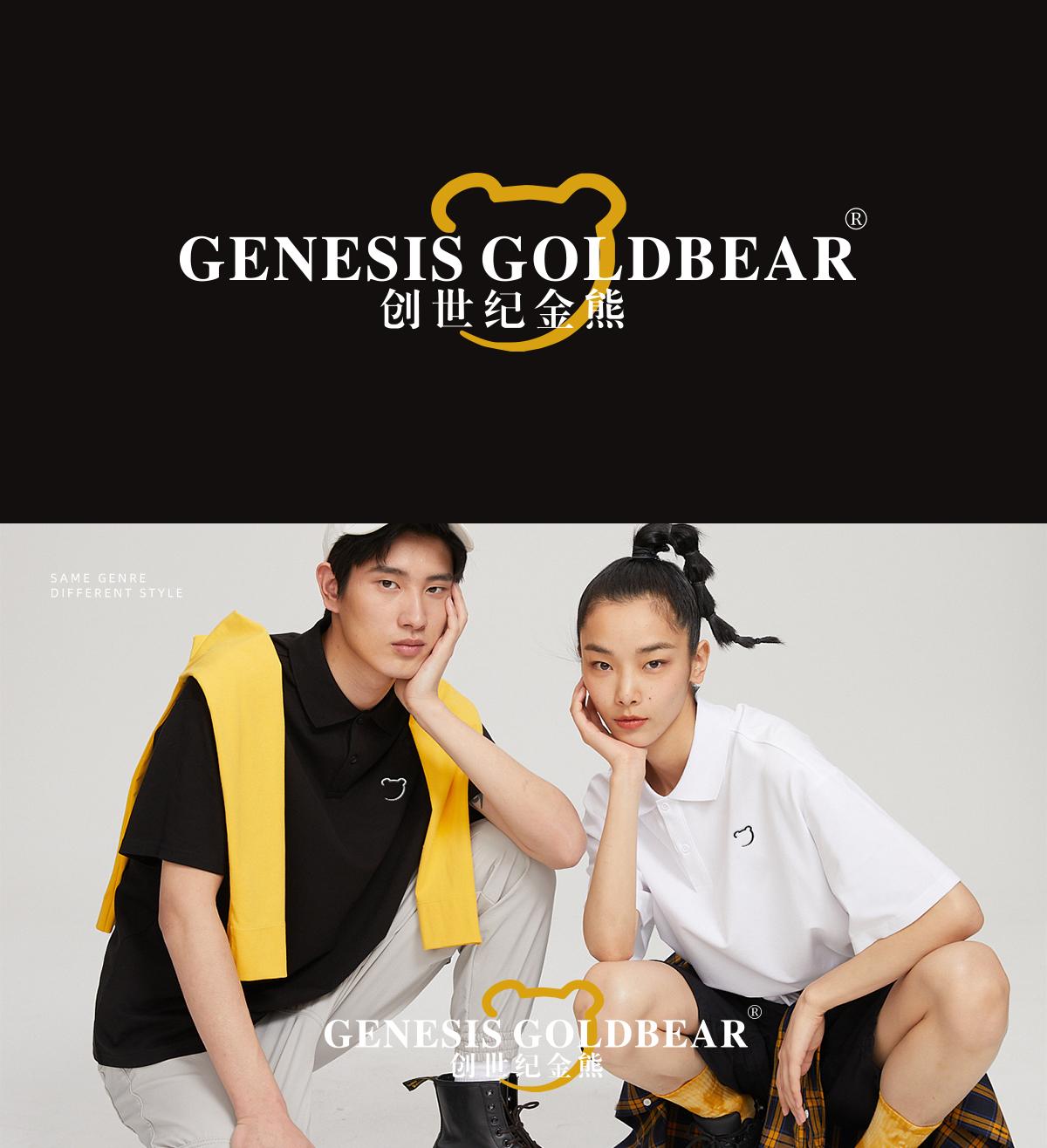 创世纪金熊 GENESIS GOLDBEAR
