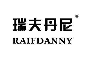 RAIFDANNY