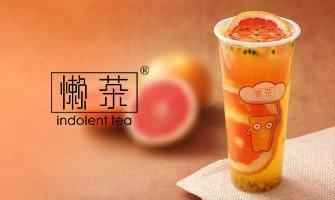 43-A590 懒茶INDOLENT TEA