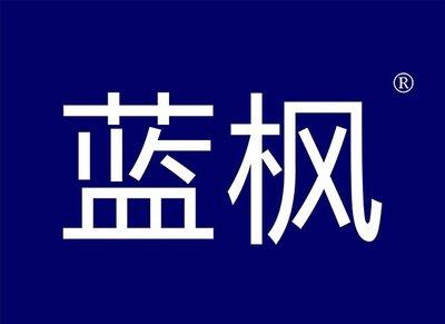 logo 标识 标志 设计 矢量 矢量图 素材 图标 400_291