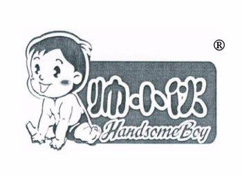 10-Y96703 帅小伙 HANDSOMEBOY