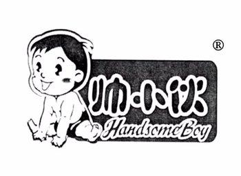 5-Y97126 帅小伙 HANDSOMEBOY