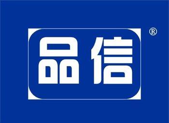 40-Y97200 品信