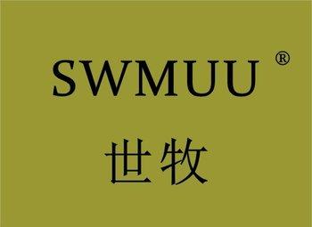 11-Y99082 世牧 SWMUU
