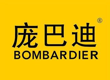 12-Y99365 庞巴迪 BOMBARDIER