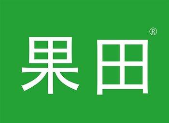 9-Y99822 果田