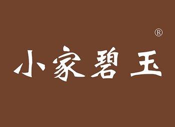 26-Y100648 小家碧玉