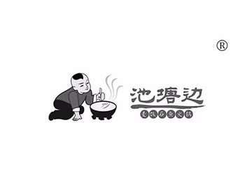 8-Y101093 池塘边麦饭石鱼火锅