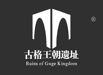 39-Y101440 古格王朝遗址 RUINS OF GUGE KINGDOM