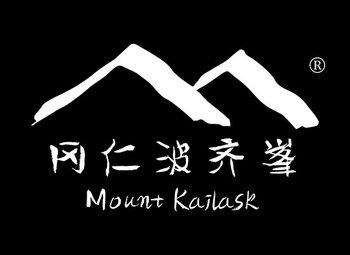 39-Y101436 冈仁波齐峰 MOUNT KAILASK