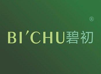 3-A409 碧初BICHU