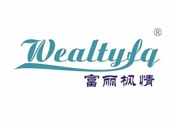 19-A054 富丽枫情WEALTYFQ