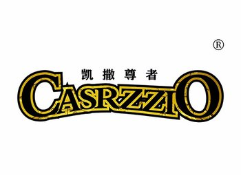 32-A078 凯撒尊者,CASRZZIO