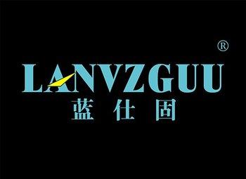 6-A043 蓝仕固,LANVZGUU