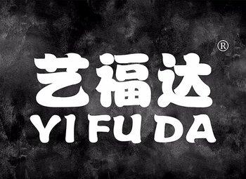 6-A038 艺福达,YIFUDA