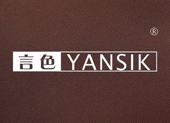 18-A324 言色,YANSIK