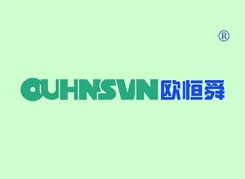 6-A049 欧恒舜,OUHNSVN