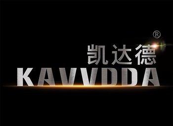 凯达德 KAVVDDA