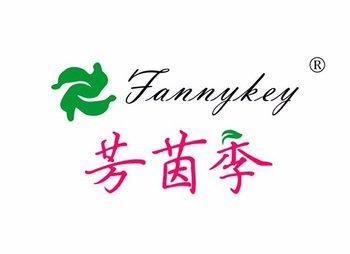 3-Y102108 芳茵季 FANNYKEY