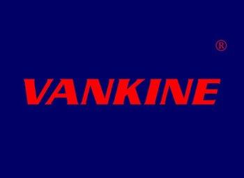 2-Y103155 VANKINE