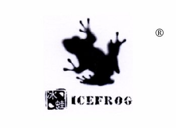 42-Y103925 冰蛙 ICEFROG
