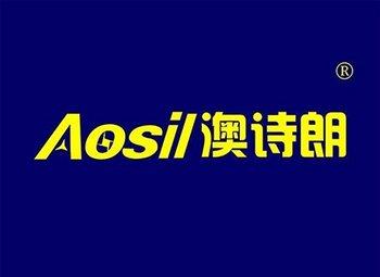 42-Y103929 澳诗朗 AOSIL