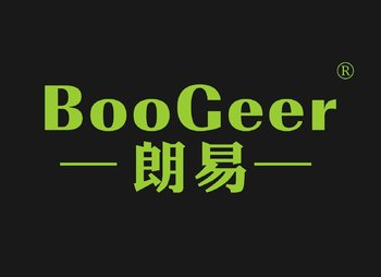 17-Y104009 朗易 BOOGEER