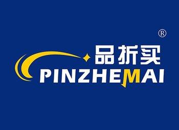 品折买 PINZHEMAI