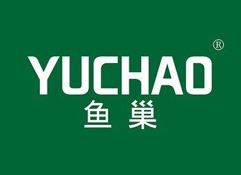 28-A156 鱼巢 YUCHAO
